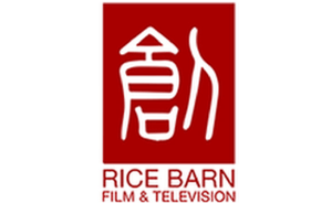 Rice Barn Film