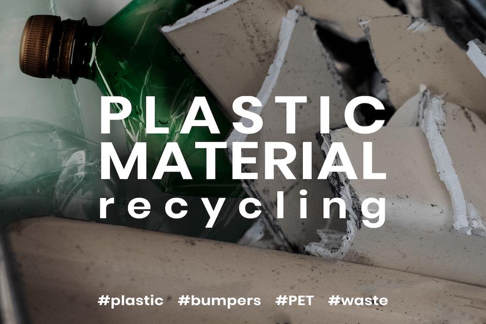 廃プラスチック破砕