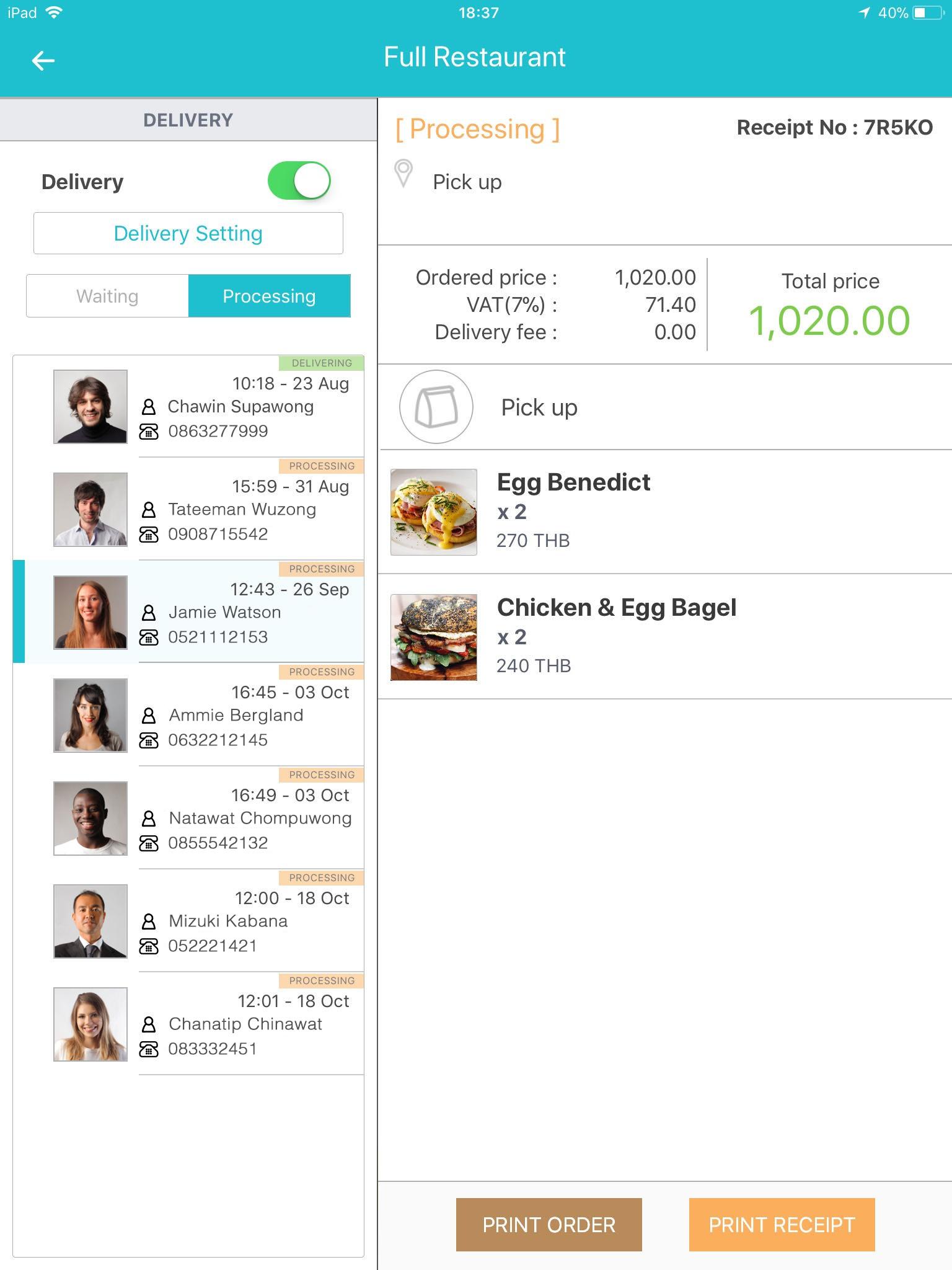 Delivery App - สั่งอาหาร เดลิเวอรี่
