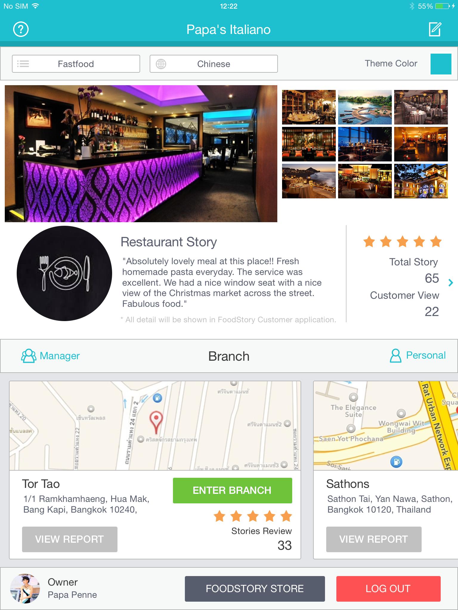 Restaurant Detail - รายละเอียดร้านอาหาร