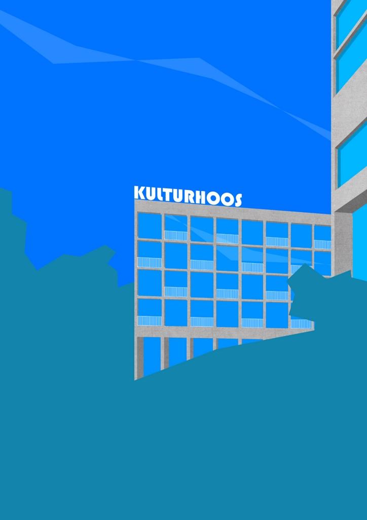 Kulturhoos