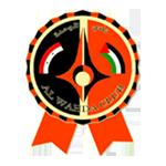 الوحدة (سوريا)