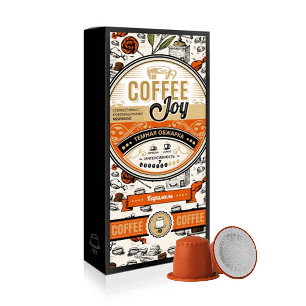 Капсулы Coffee Joy со вкусом карамели для кофемашин Nespresso