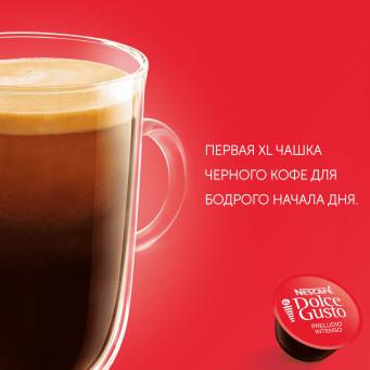 Preludio Intenso в капсулах для кофемашин Nescafe Dolce Gusto
