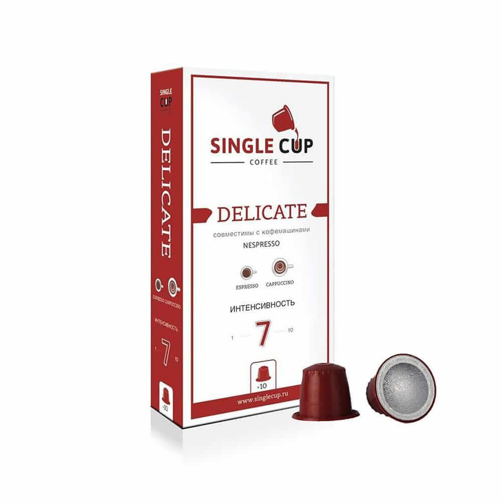 Кофе капсулы Single Cup Coffee Delicate для кофемашин Nespresso