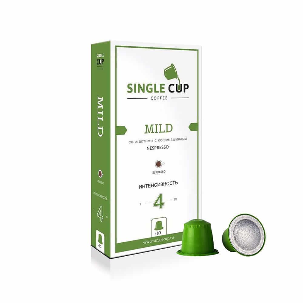 Кофе капсулы Single Cup Coffee Mild для кофемашин Nespresso