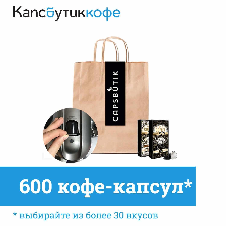 Капучинатор Gastrorag dk-003, вспениватель для молока по акции за 1 рубль