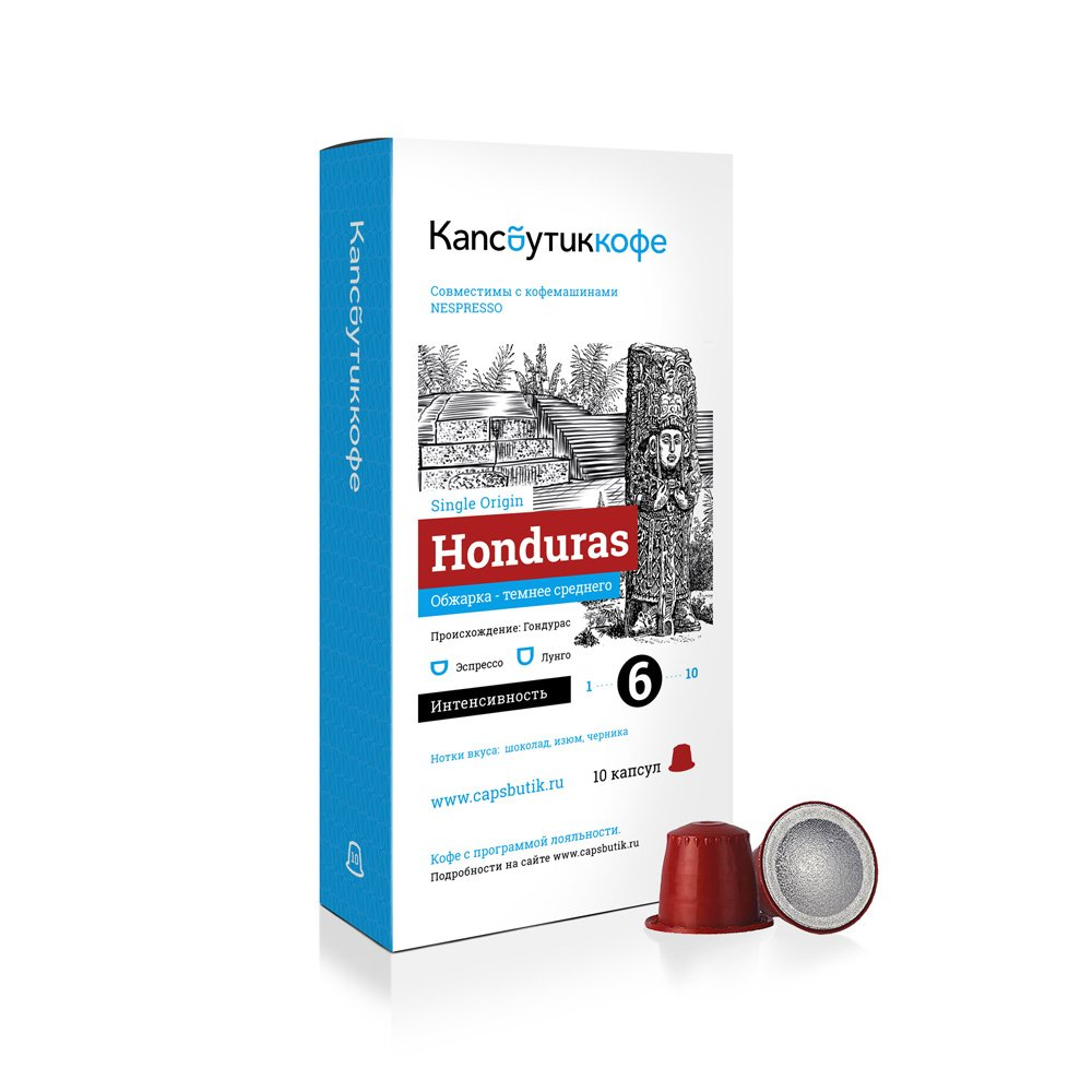 Кофе-капсулы Single Origin Honduras для кофемашин Nespresso