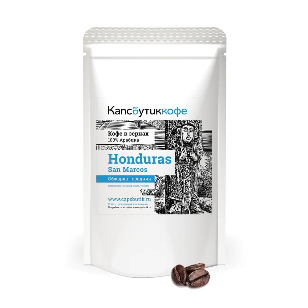 Honduras San Marcos кофе в зернах 450 г упаковка