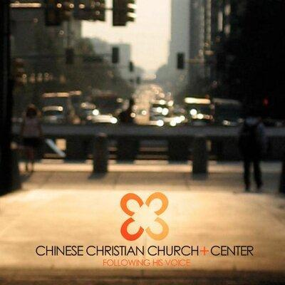 Chinese Christian Church and Center