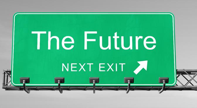 цифровое будущее