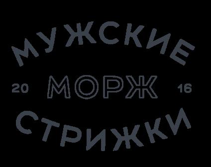 барбершоп морж logo