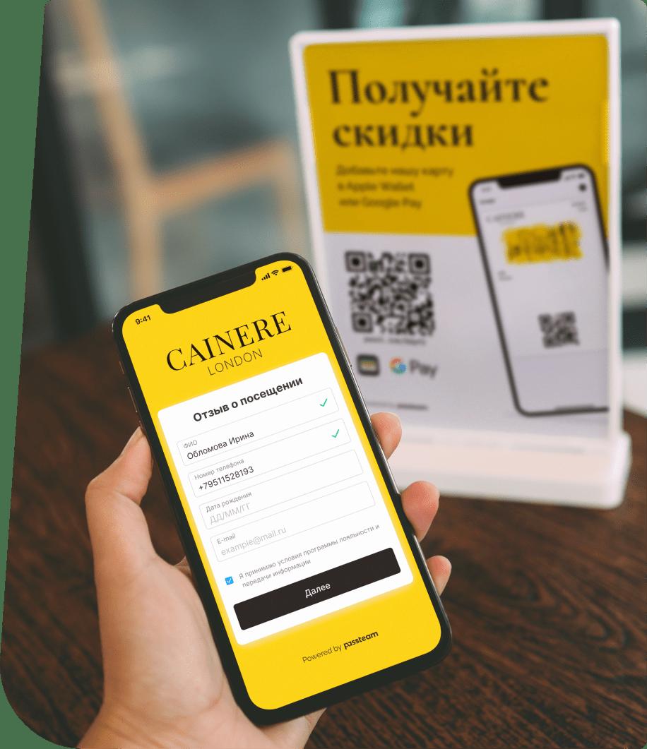 Тейблт тент и открытая онлайн-анкета в телефоне