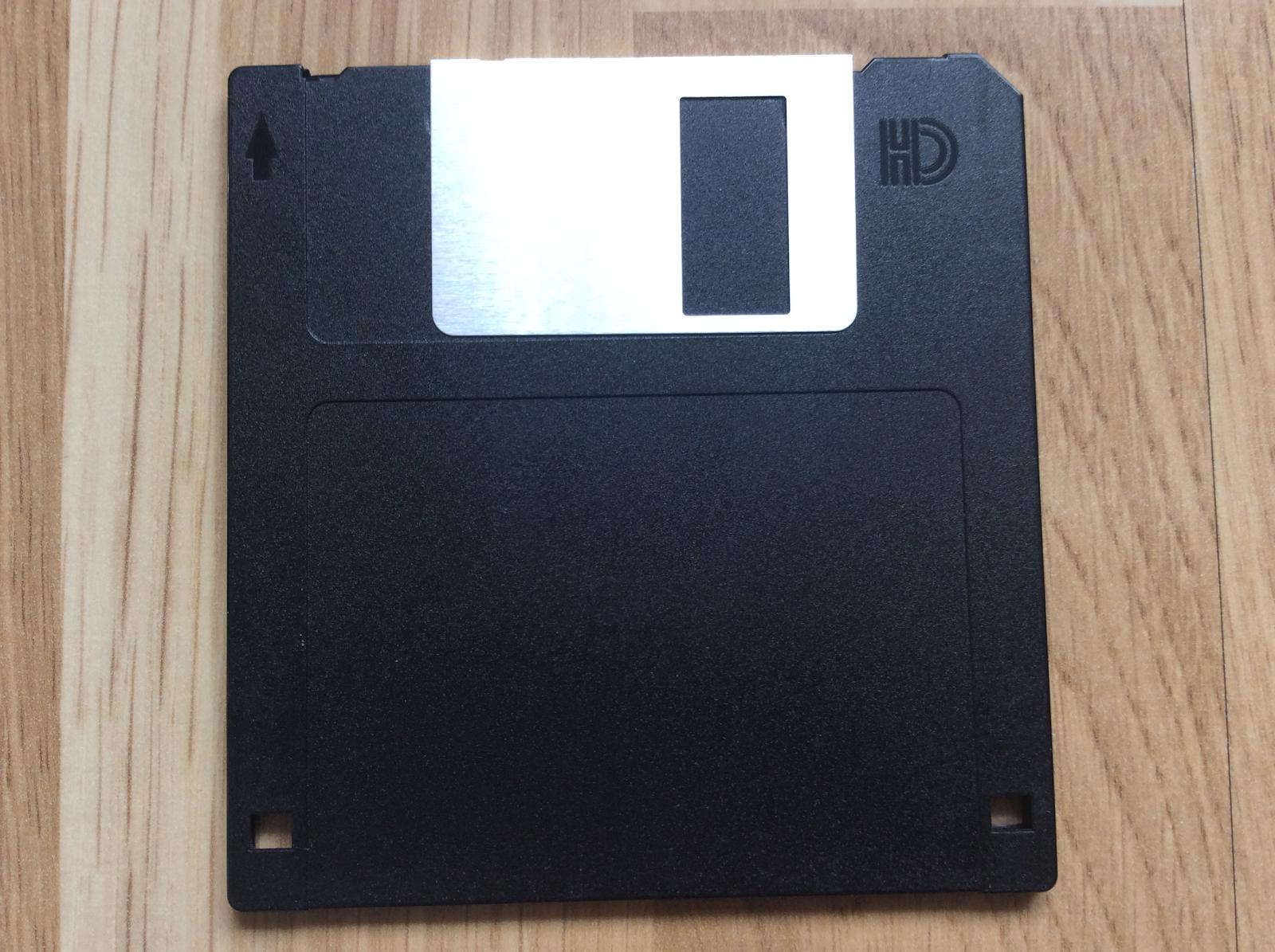 a black hard disk