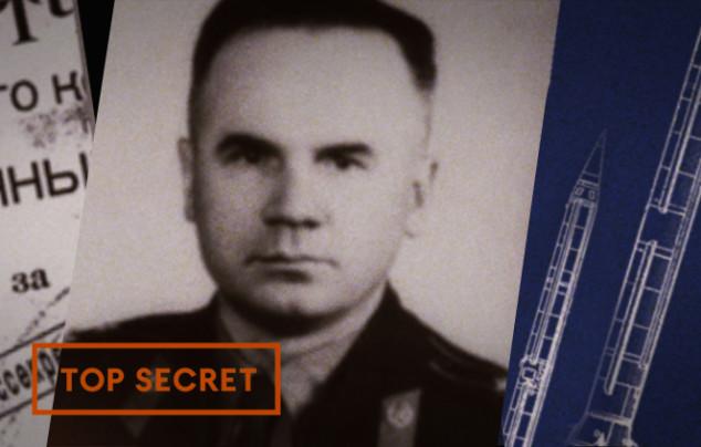 Photo of top secret spy