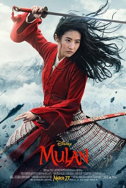 Mulan PVOD Framework - More Livestreams/Virtual Concerts Coming To Your Living Room Soon