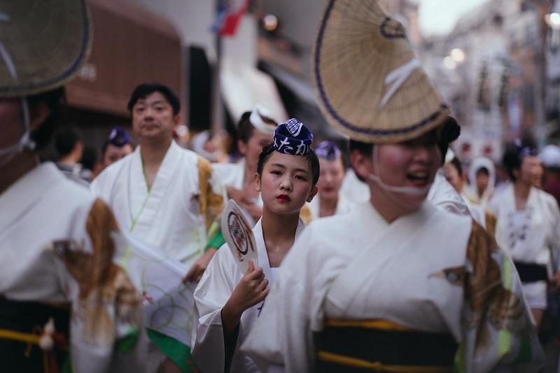 Kulturelles Fest