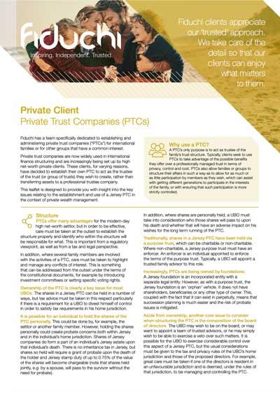 (PTCs) شركات الثقة الخاصة