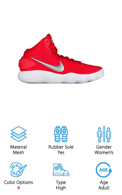 A good choice for Nike outdoor basketball shoes for women are the Hyperdunks. The upper is made of engineered, woven jacquard that's lightweight, durable, and really lets your foot breath, even when playing outside in the hot summer sun. These shoes have a half-bootie design with Flywire cables that securely lock down your foot so they don't shift around while you're making quick moves on the court but they're also really easy to slip off and on. That's not all, there's also a rubber outsole that provides multidirectional traction on any surface. Inside are Zoom Air units that provide responsive cushioning that helps deliver fast rebounds. These shoes are available in 4 different color options: red, purple, white, and black. Each color features the recognizable Nike Swoosh logo in metallic silver for an eye-catching accent.