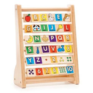 ABC & 123 Abacus