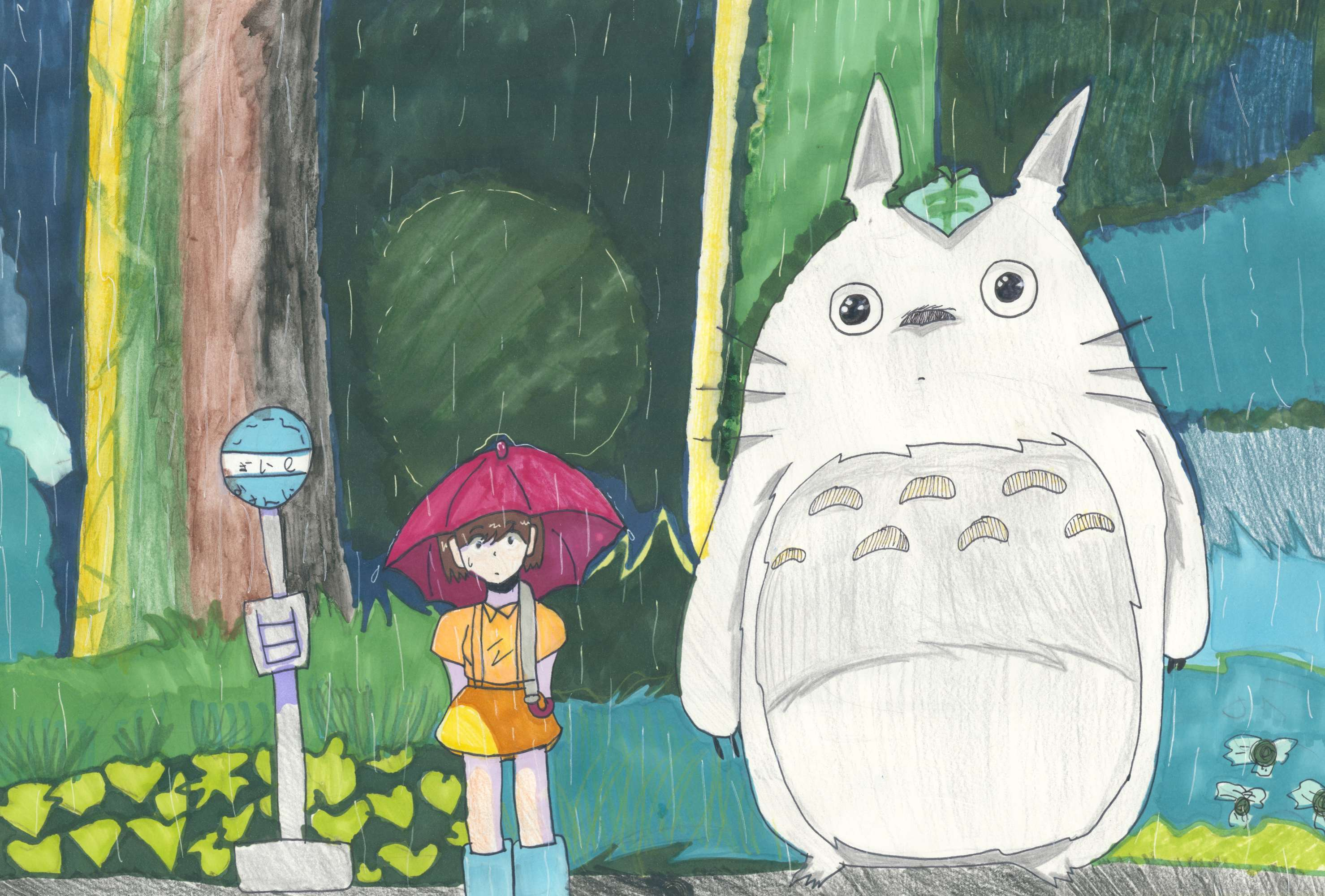 Standing in the Rain with my Tree Spirit