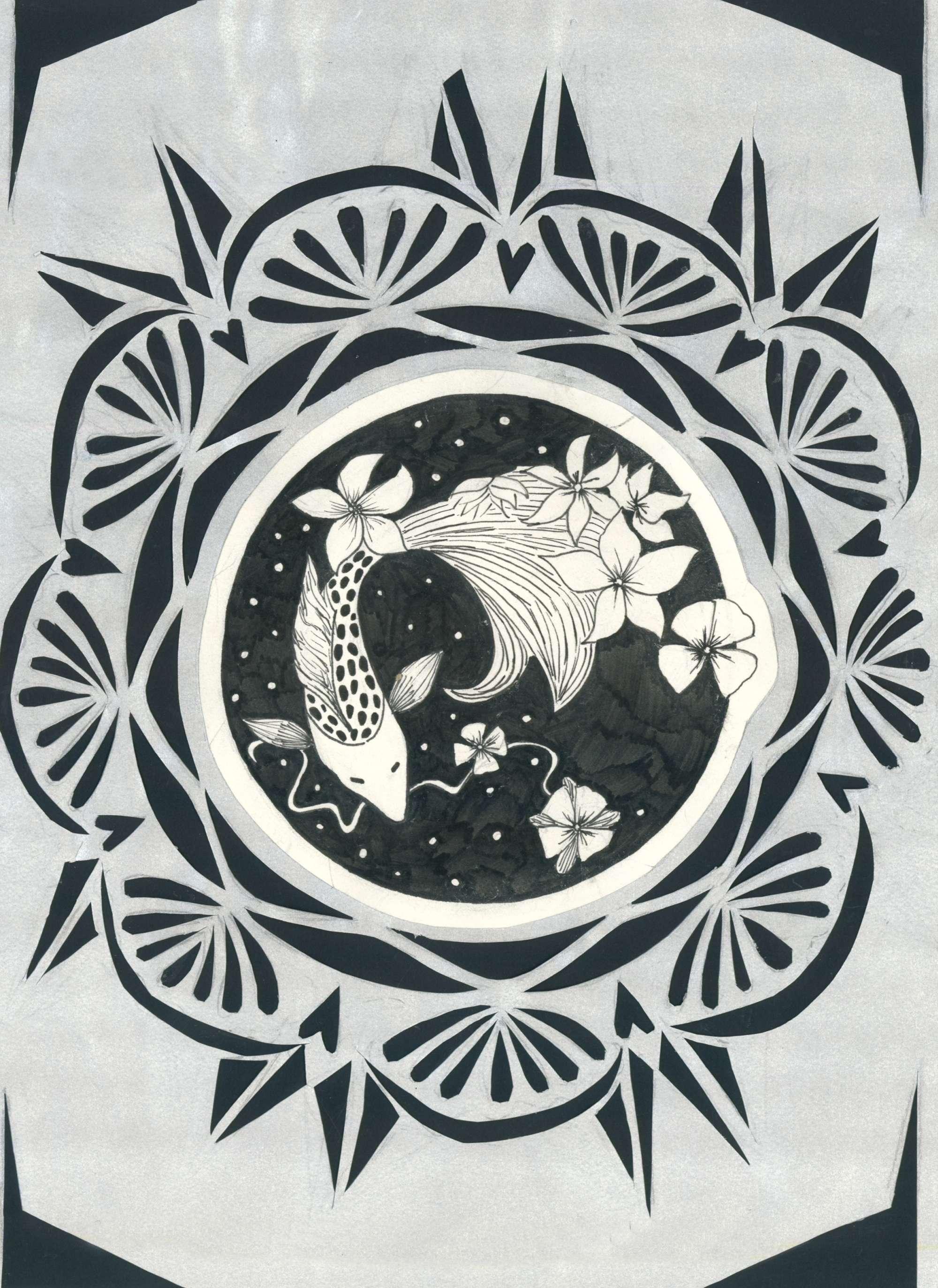 Pond of Patterns