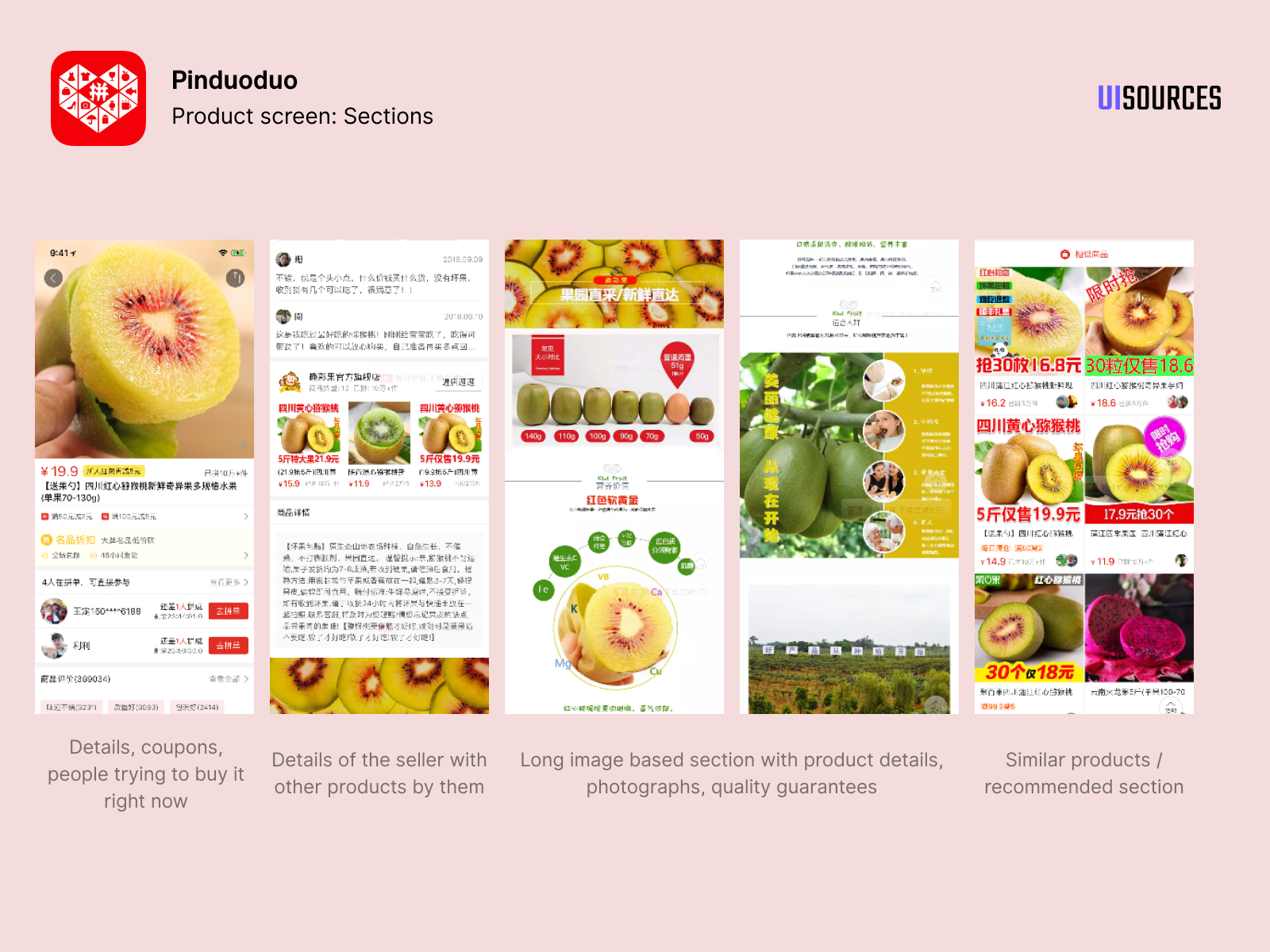 Product screen: Sections