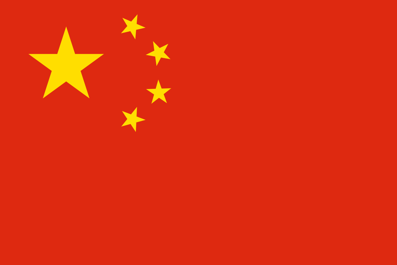 Chemical-Free China Pool Dealer Flag