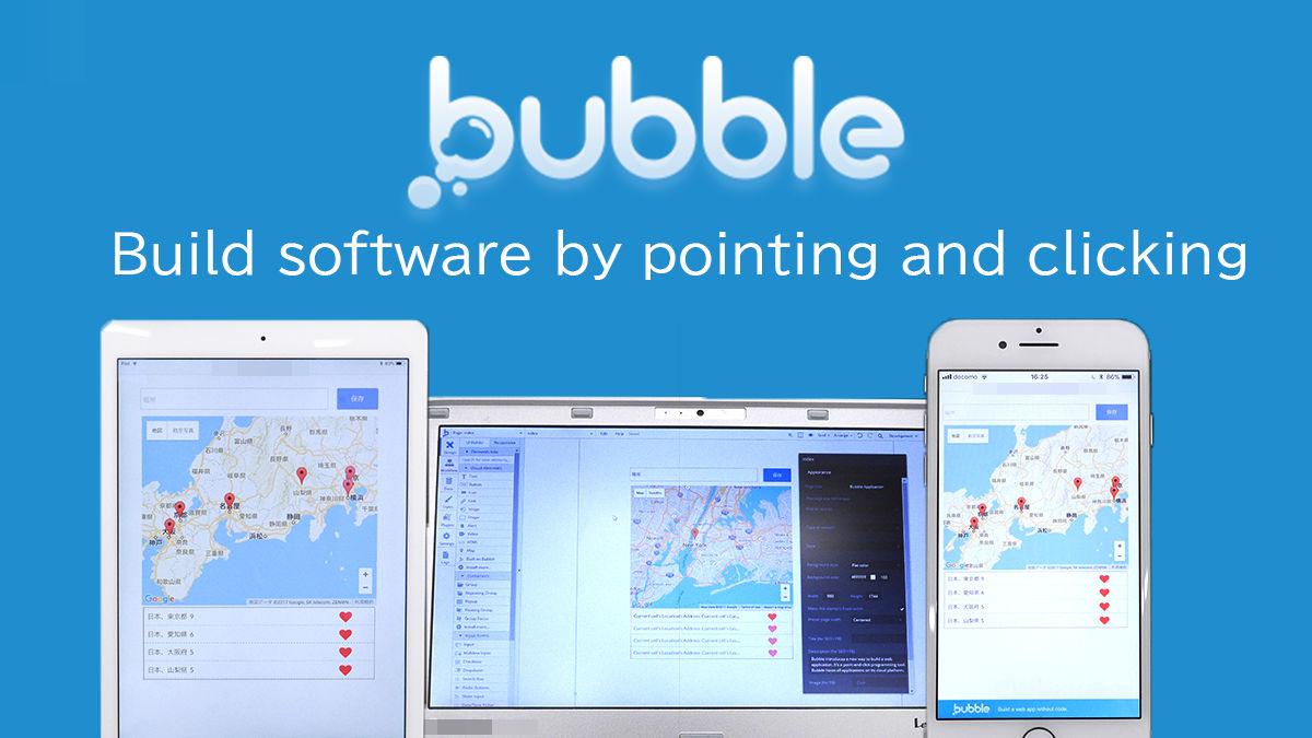 bubble banner
