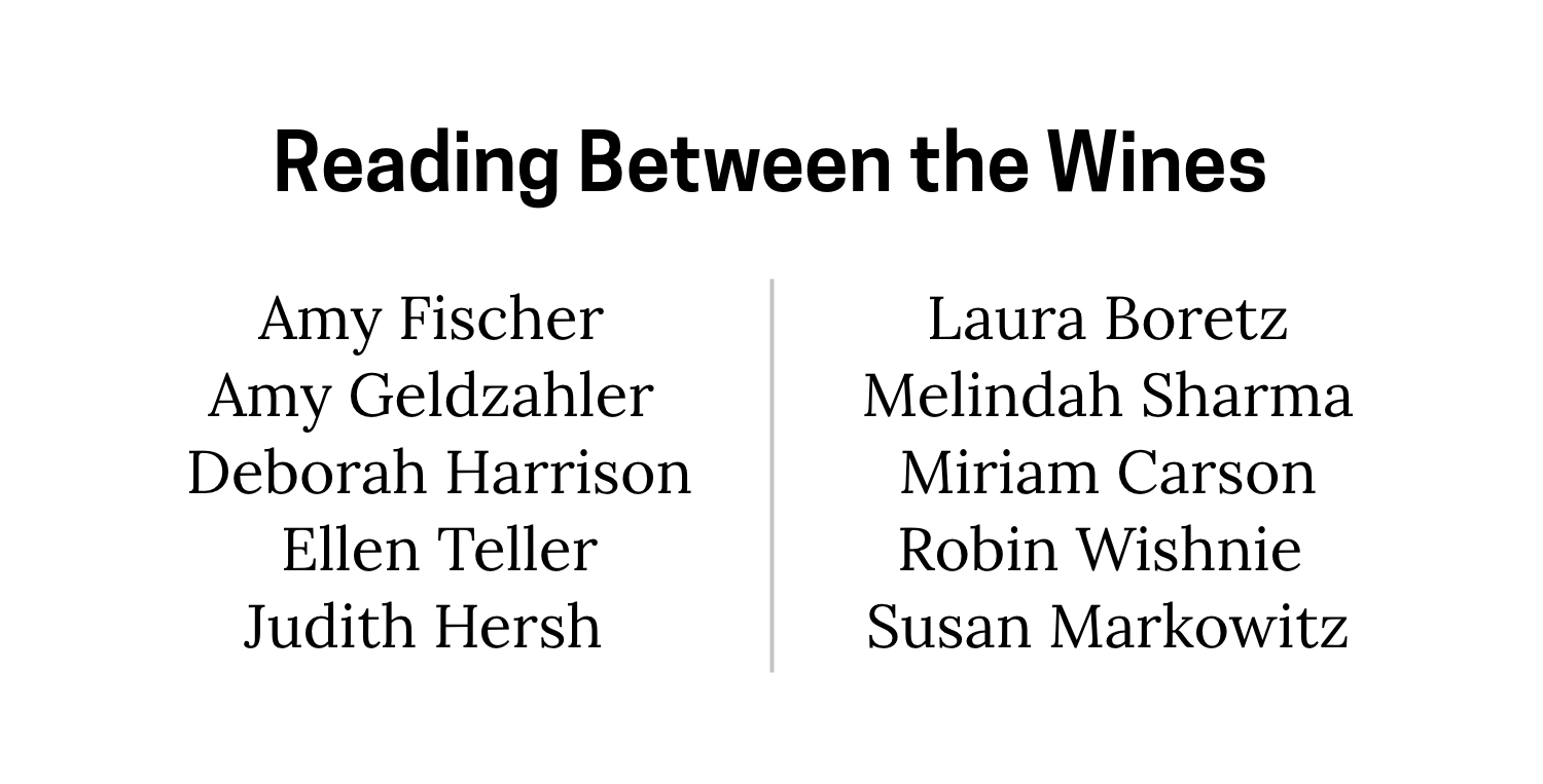 Reading Between the Wines (2021 Gala)