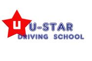 U-Star Driving School