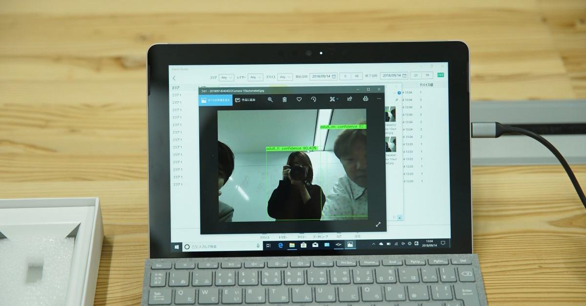 内蔵のML/AI機能を利用し、カメラ画像から推論データを生成 - エッジとソフトウェアセンサーならではのメリット