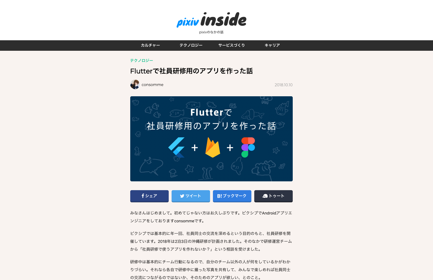 Flutter Continuous Integration and Delivery on Bitrise