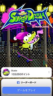 スーパーアプリ、Facebookの「Instant Games」にて ランニングアクションゲーム『Super Dash』を全世界配信