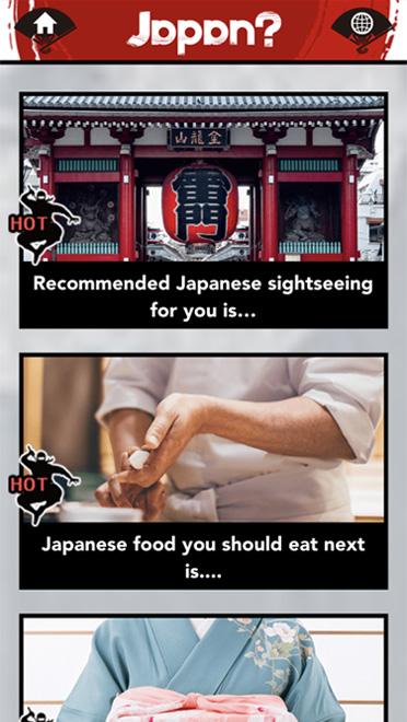 """スーパーアプリ、""""日本""""のオススメを教えてくれる『Japan?』を Facebookインスタントゲームで全世界配信"""
