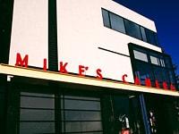 Mike's Camera Boulder