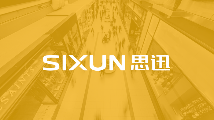Sixun - Retail & Catering Management Systems