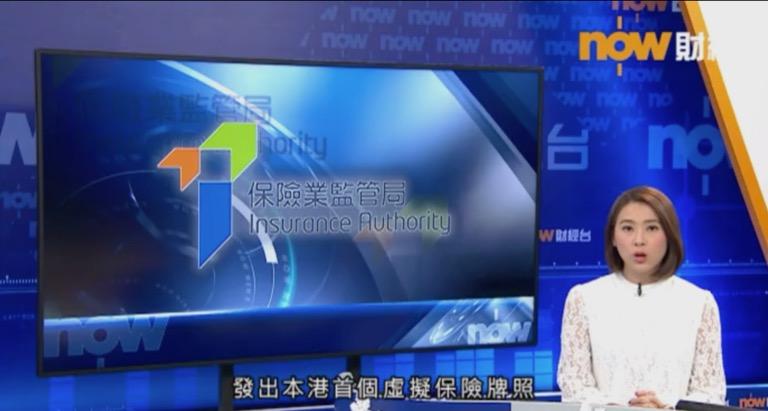 NowTV-唔靠經紀!虛擬保險保費平一截