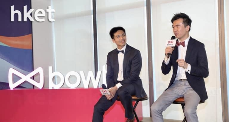 TVB-保泰人壽獲發虛擬保險牌 擬下季推首項產品攻年輕市場