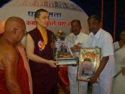 Karmapa H.H. Trinley Thaye Dorje receives an award