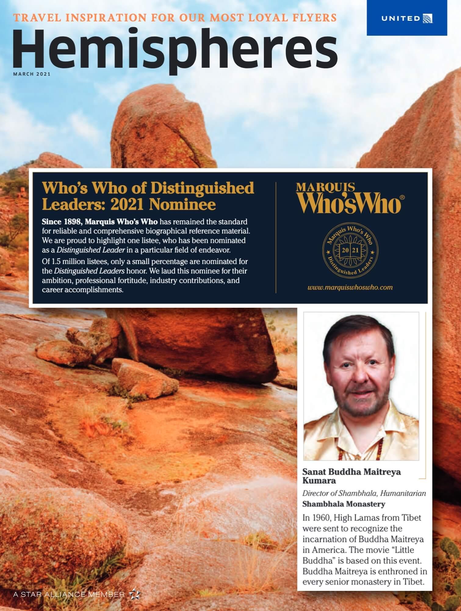 Sanat Buddha Maitreya Kumara Marquis Who's Who mention in March 2021 Issue of United Airline's Hemispheres Magazine