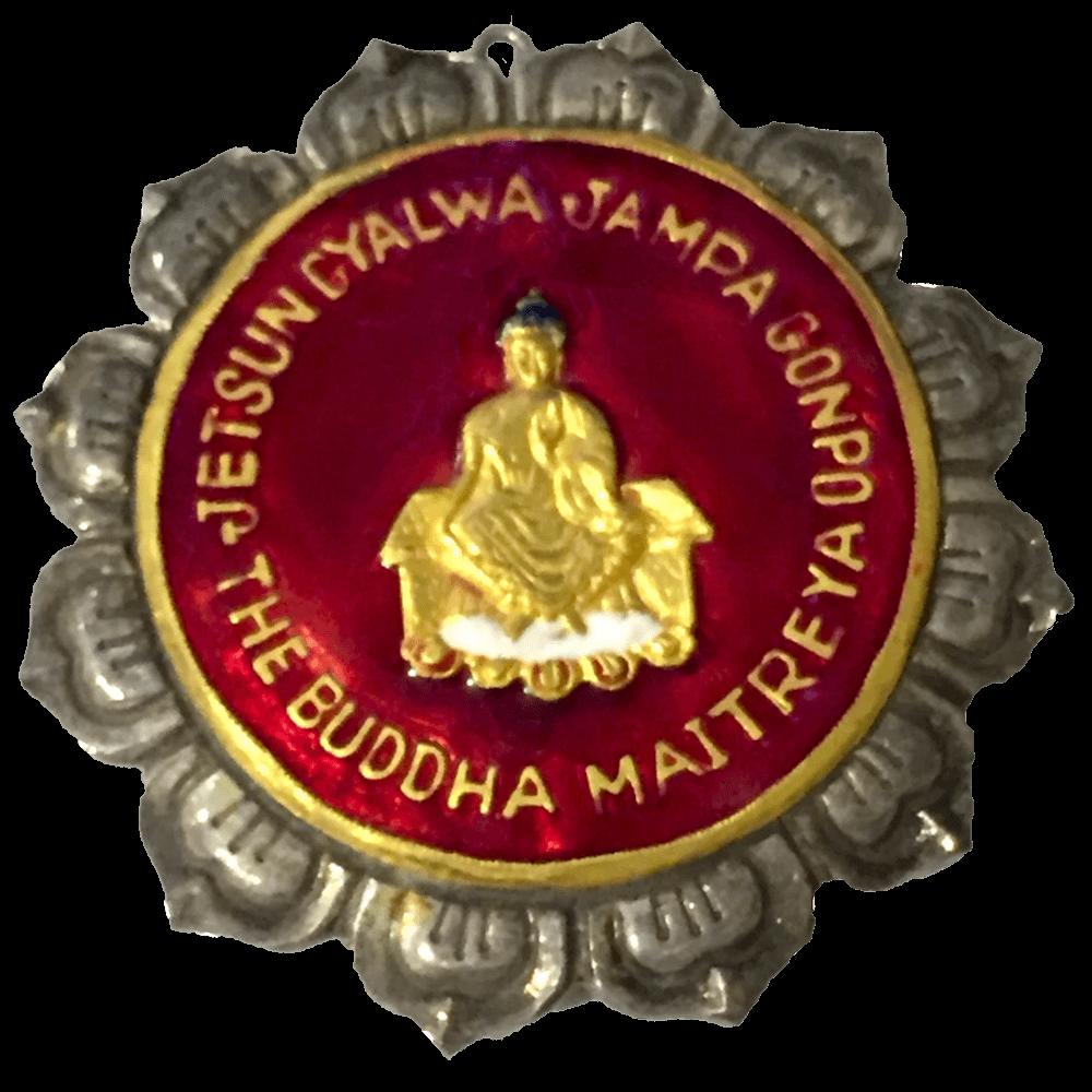 HH Jetsun Gyalwa Jampa Gonpo - The Buddha Maitreya  - Medal