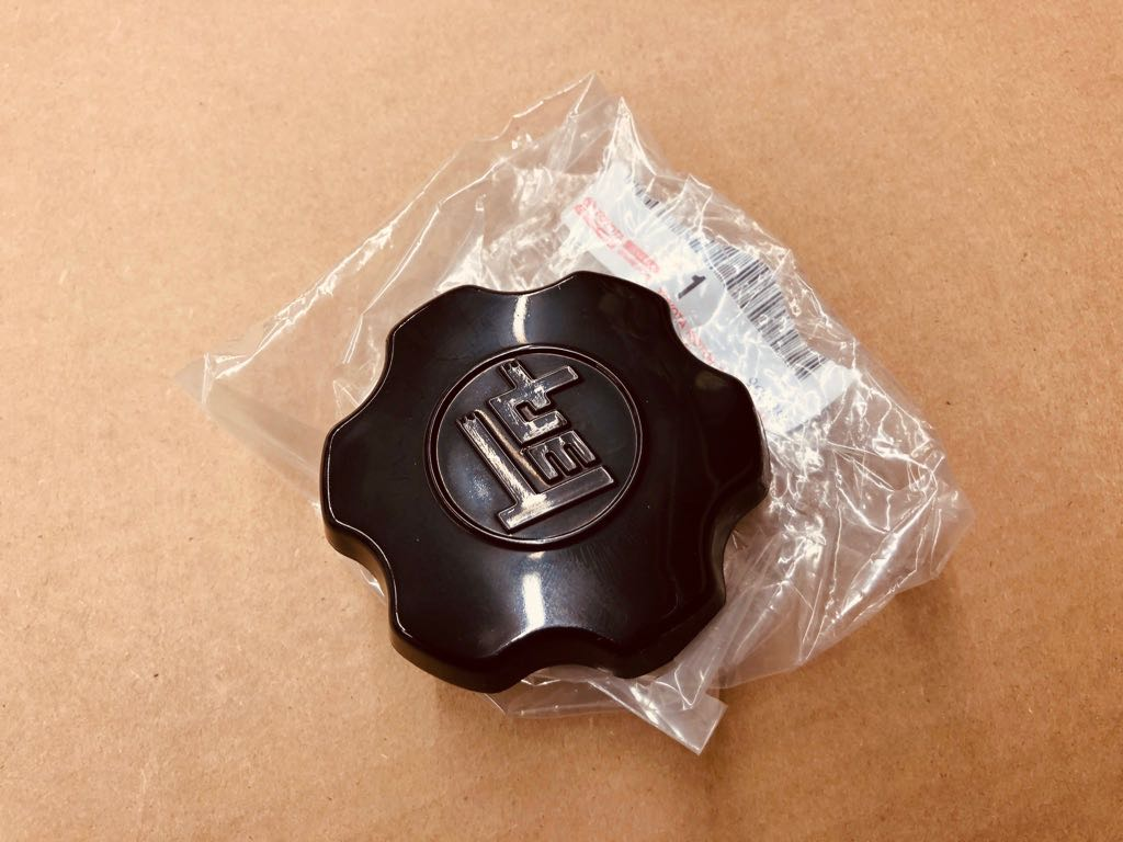 Toyota OEM TEQ 1FZ Oil Cap