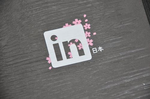 LinkedIn(リンクトイン)_028