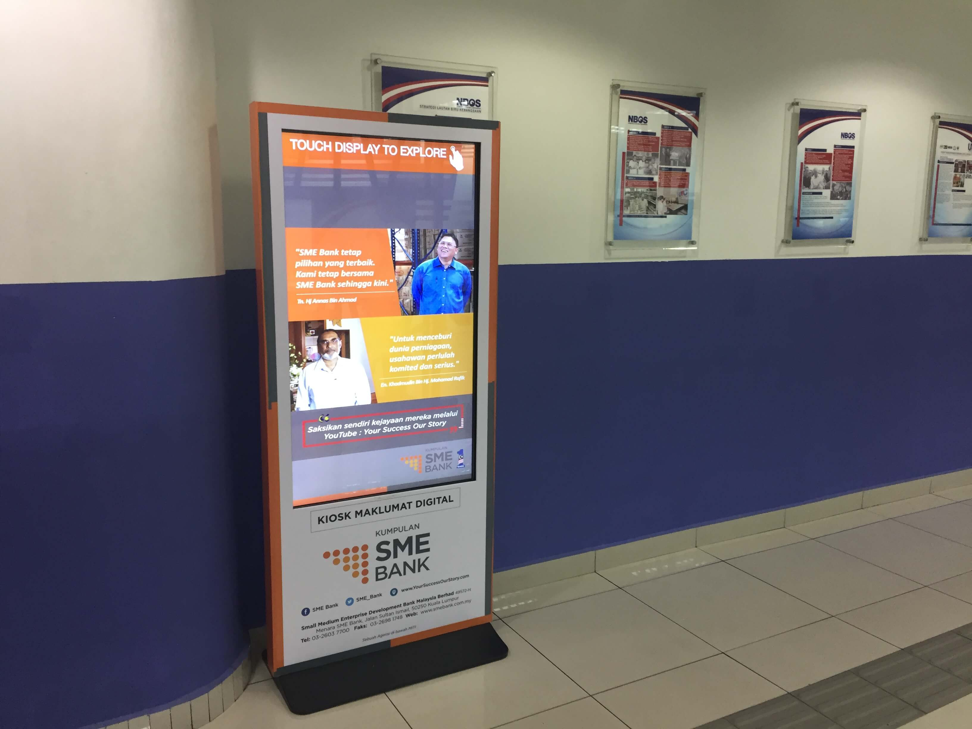 digital signage - intuiface software