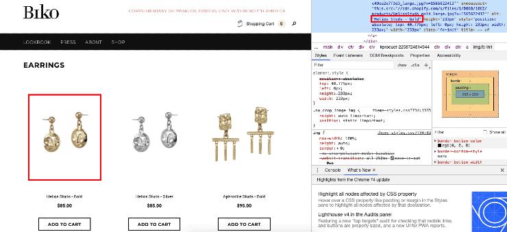 Jewellry brand Biko's website - Shopify Seo