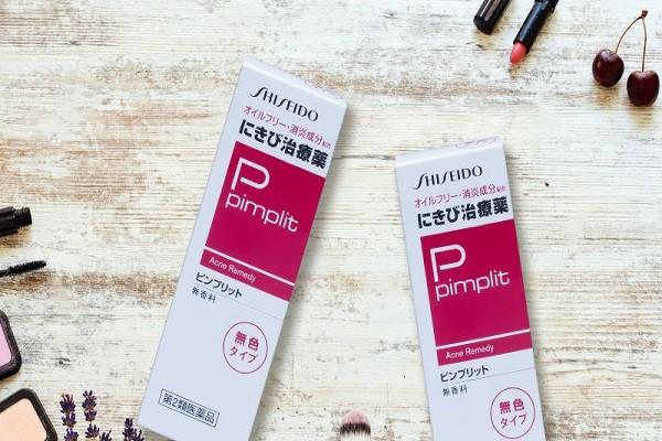 Kem trị mụn của Nhật Bản loại nào tốt? Phân loại và giá tiền