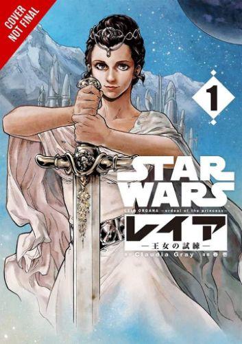 Leia, Princess of Alderaan (Manga) Volume1