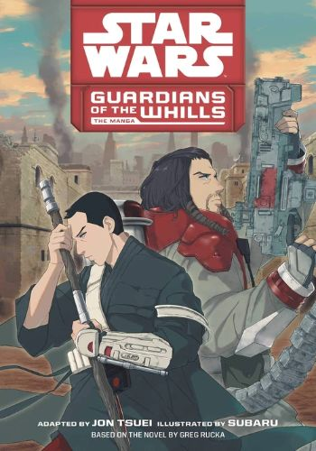 Guardians of the Whills: The Manga