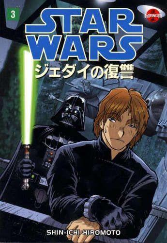 Star Wars Manga: Return of the Jedi #3